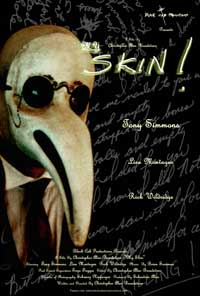 My Skin! movie poster.